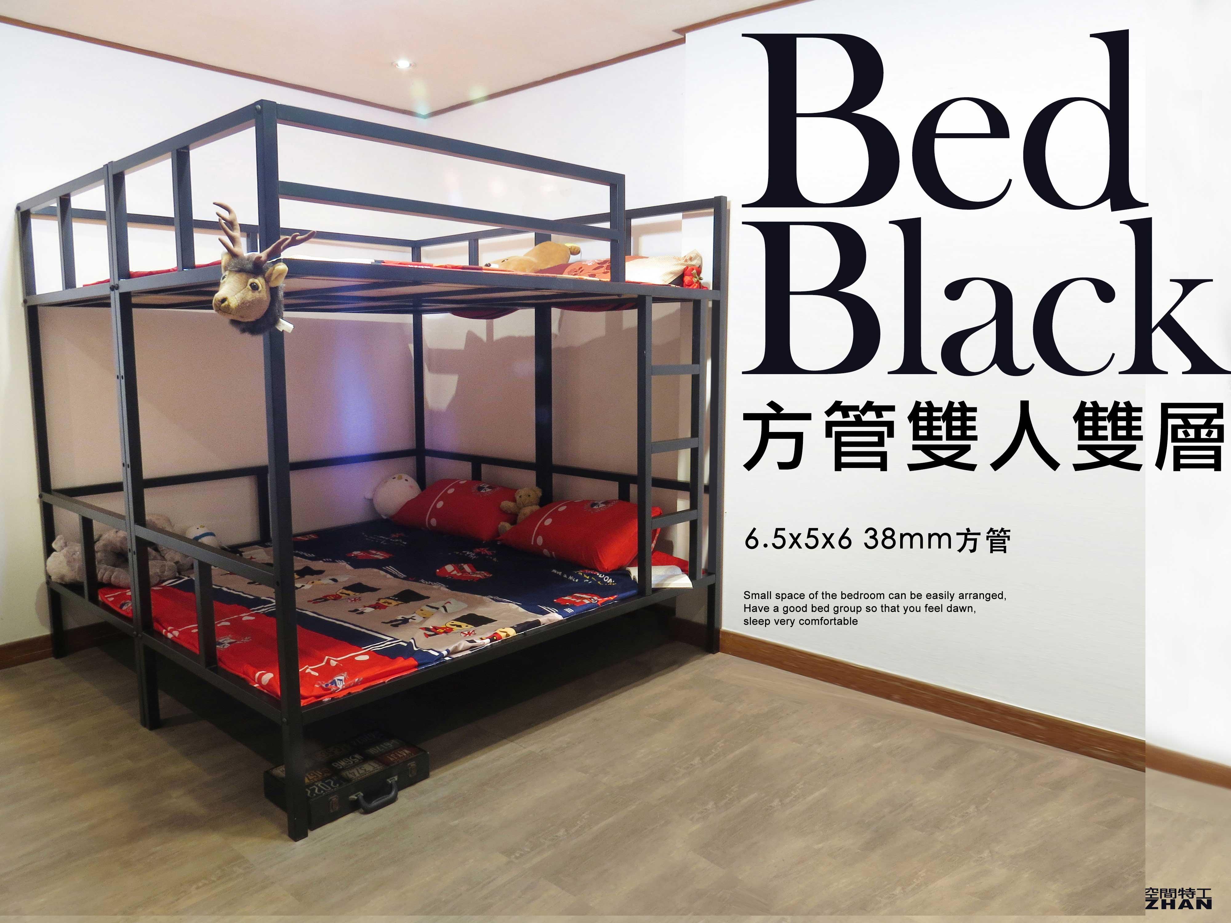 『全新免運』設計款床架 輕量化骨架/上下舖/ 雙層床雙人 五尺 38mm鐵管床架組 空間特工【T3E618】