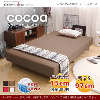 日本樂天人氣No1 單人床 / COCOA可可獨立筒彈簧懶人床4色/97cm / 日本MODERN DECO