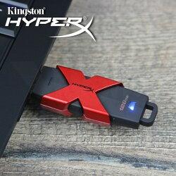 金士頓 Kingston HyperX Savage USB 3.1 高速隨身碟 XBOX 電競 遊戲專用