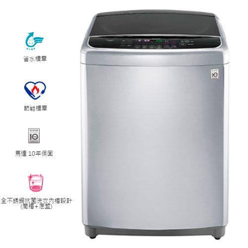 LG 樂金 WT-D176SG 17KG 直立式洗衣機 6MOTION DD變頻系列 (典雅銀)