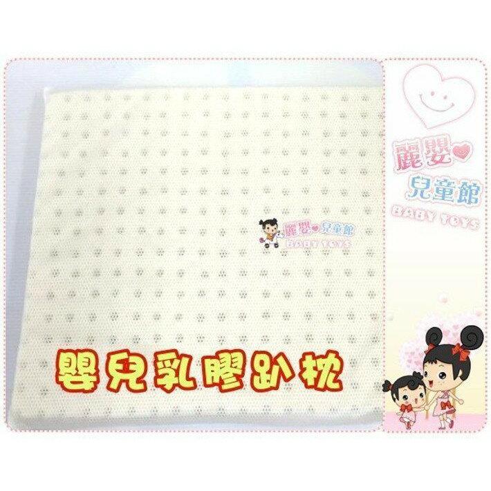 麗嬰兒童玩具館~天然嬰兒乳膠床墊透氣舒適小床 / 大床 / 遊戲床嬰兒床墊 2