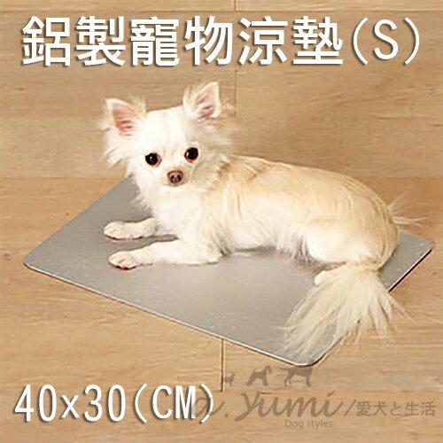 《日本iris》夏日降溫純鋁涼墊(L)APD-L 寵物涼墊/鋁墊