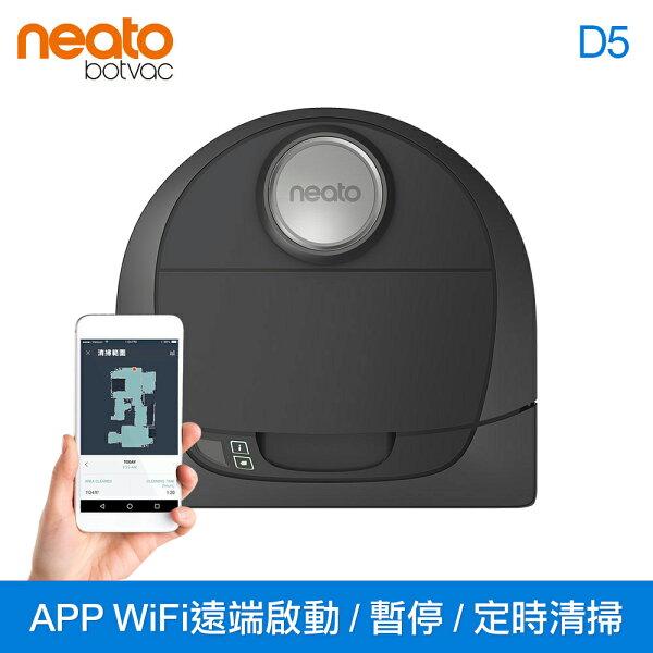 美國NeatoBotvacD5Wifi寵物版雷射智慧型掃地機器人免運費12分期0%吸塵器公司貨