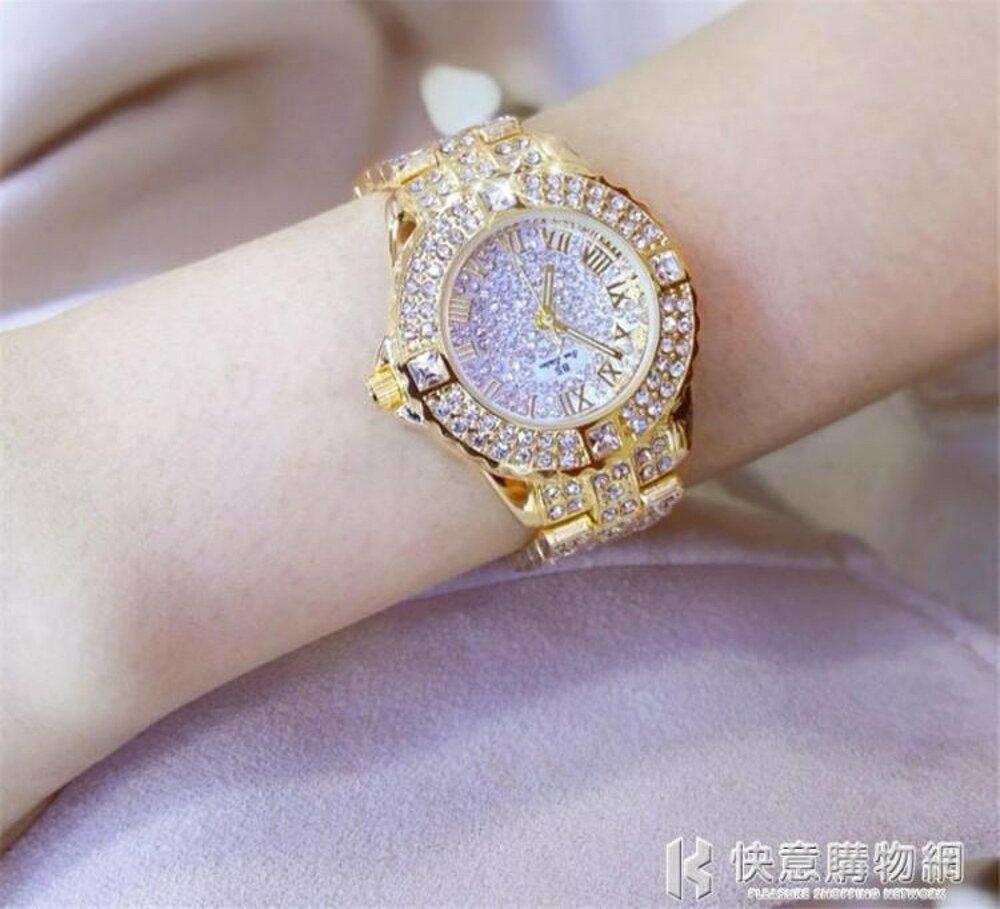 手錶BS韓版時尚鑲?錶爆款防水女士高檔腕錶滿?女錶 NMS快意購物網