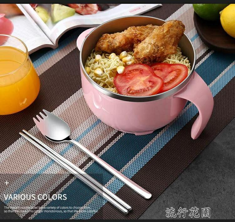 304不銹鋼泡面碗帶蓋飯碗單個學生套裝方便面碗宿舍飯盒神器
