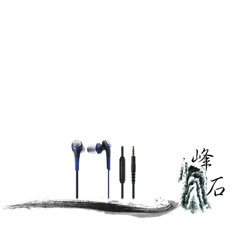 樂天限時促銷!平輸公司貨 日本鐵三角 ATH-CKS550i  藍 iPod/iPhone/iPad專用耳塞式耳機