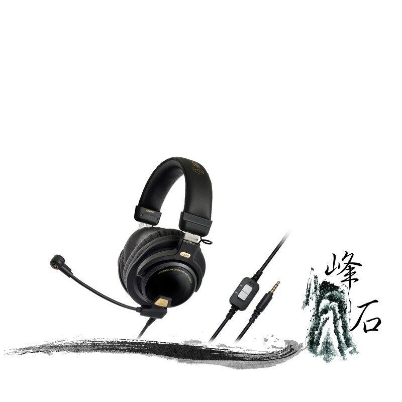 樂天限時促銷!平輸公司貨 日本鐵三角 ATH-PG1  遊戲專用耳機麥克風組
