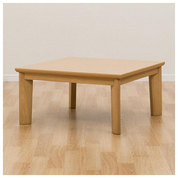 ★暖桌 正方形VALIA N 80 LBR NITORI宜得利家居 2