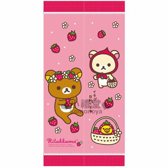 〔小禮堂〕懶懶熊 長門簾《粉紅.草莓》長度150cm