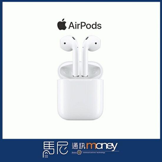 [現貨免運] 原廠公司貨 Apple Airpods 藍牙無線耳機/藍芽耳機/無線耳機/APPLE專用/原廠耳機【馬尼行動通訊】