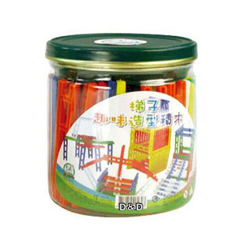 【 WORLD ZEBRA 】梯子積木罐