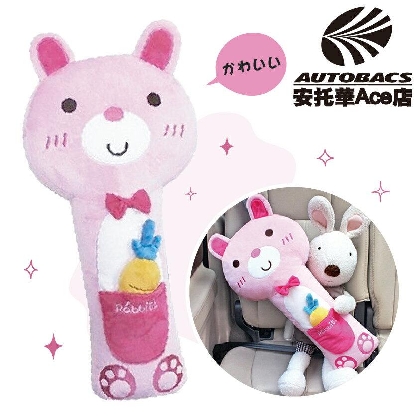 【Ace店 日本熱銷】新款口袋兔款 汽車安全帶護套 / 抱枕 (HD156B) (4719408762194)