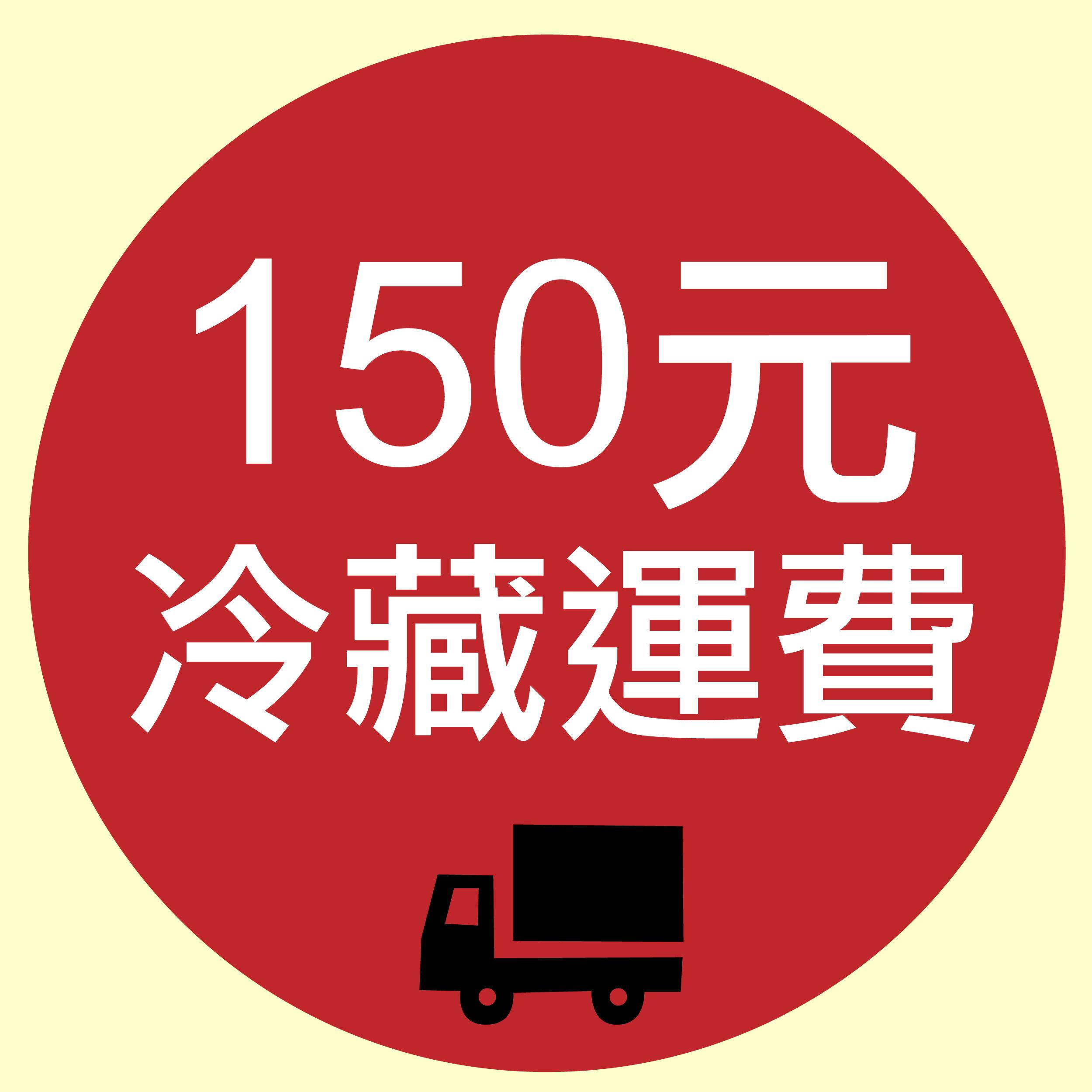 布丁禮盒可寄送單一地址,若要分寄地址,請額外【加購運費150元】 - 限時優惠好康折扣
