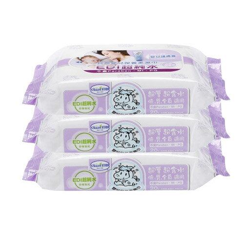 【奇買親子購物網】寶貝貝恩 Baby BAAN EDI超厚超純水嬰兒保養柔濕巾-無添加(20抽)/3包