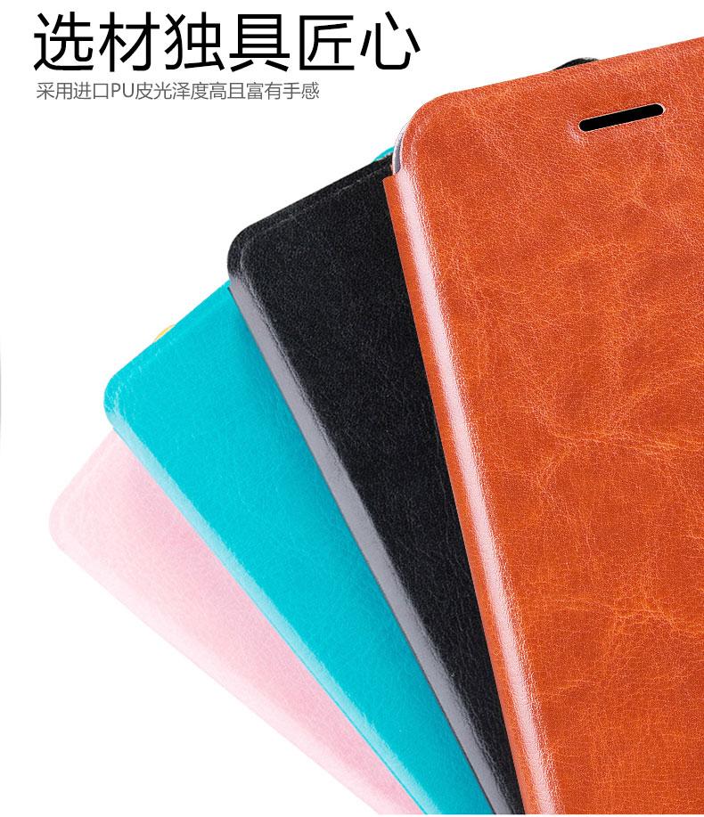 ASUS Zenfone3 Deluxe ZS570KL 莫凡Mofi 睿系列二代翻蓋支架 翻蓋式 支架皮套 皮套【預購商品】