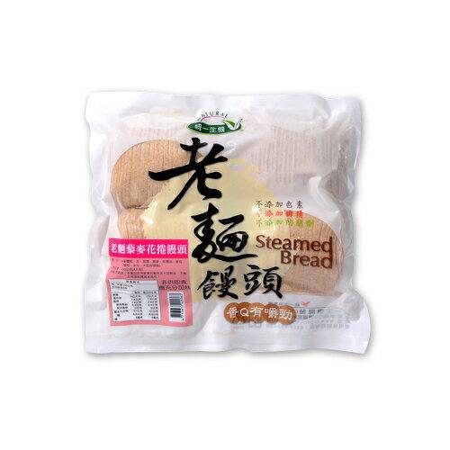 老麵藜麥花捲饅頭^(4入^)~統一生機 ~  好康折扣