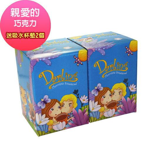 《親愛的買2送2》人氣飲品2盒(贈限量版吸水杯墊2個)▶全館滿499免運 3