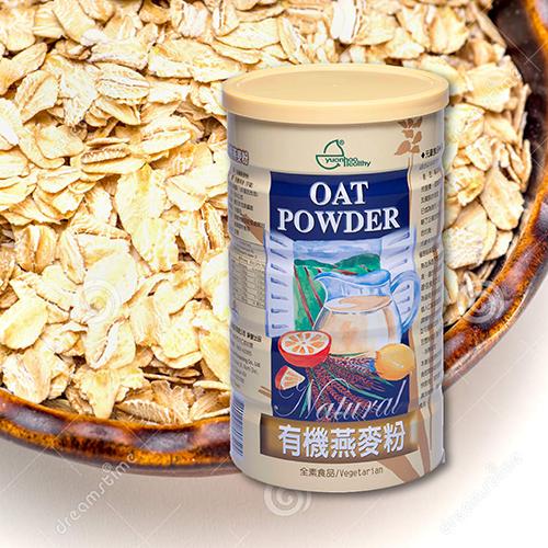 《小瓢蟲生機坊》元豪食品 - 有機燕麥粉 600g/罐 沖泡類 燕麥