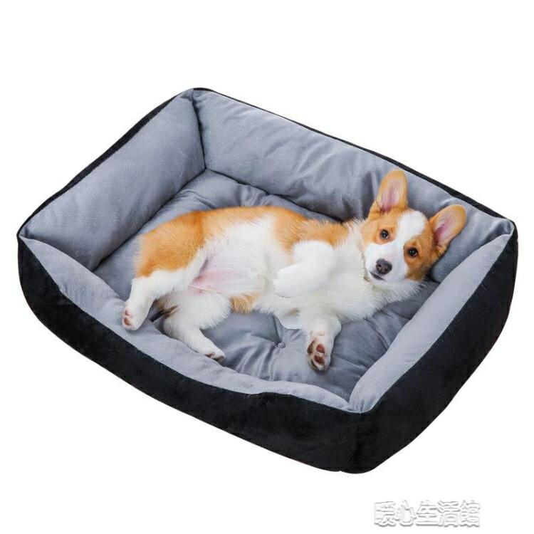 狗窩寵物墊子泰迪小型中型犬大型狗狗用品床狗屋貓窩四季通用 【新春快樂】YJT