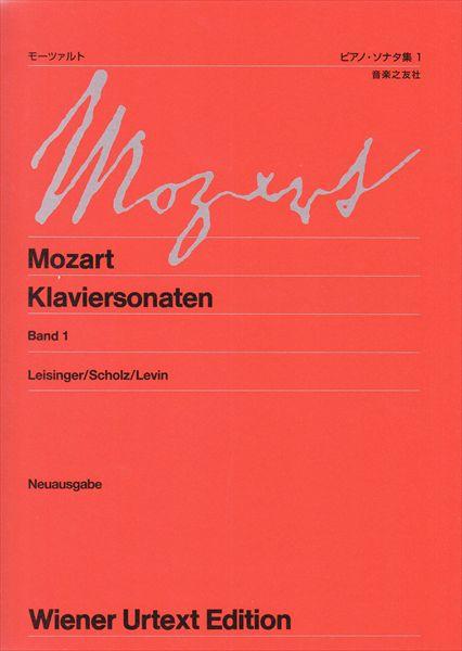 【獨奏鋼琴樂譜】 Mozart, W.A. : Klaviersonaten Band 1 (solo)