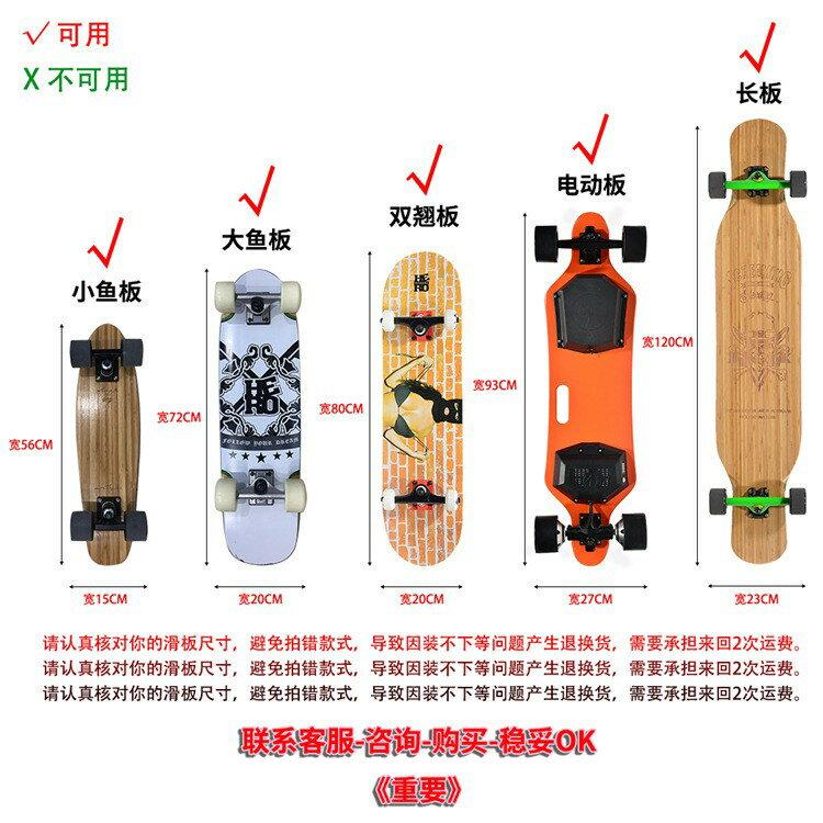 現貨 潮牌 滑板通用背帶 動滑板 公路滑板長板包 背袋 長板 小魚板 時尚街頭双翹板包背带