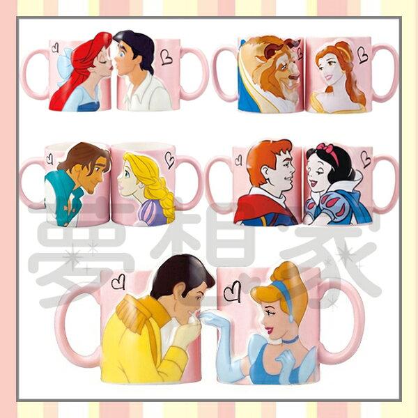 日本Disney迪士尼王子公主系列對杯陶瓷對杯馬克杯《6款任選》★夢想家Zakka'fe★