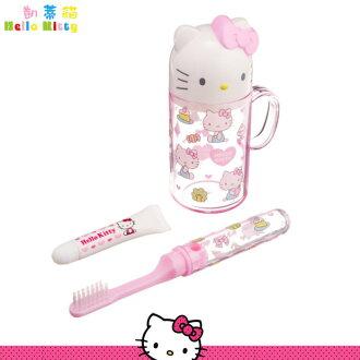 Hello Kitty 凱蒂貓旅行盥洗套裝組合 水杯 牙刷 旅行組洗漱用品 日本進口正版 106570
