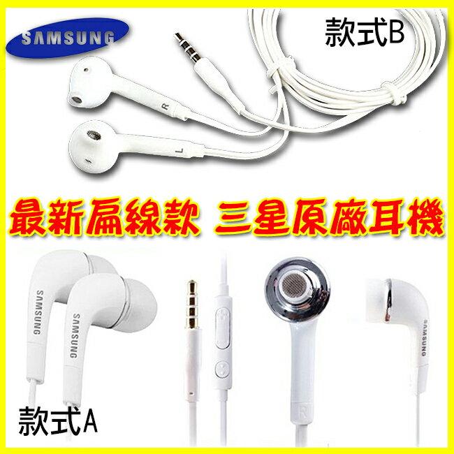 翔盛商城 三星原廠耳機 線控 麥克風 IPhone6S iPhone7 plus i6+ i6s 5S HTC 816 820 626 826 830 728 M10 M9/ M9+ ...