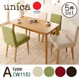 5件式 外銷日本 日本熱銷 北歐簡約風 摩登設計水曲柳原木 可換椅套四人餐桌椅組 (一桌W115+四椅)
