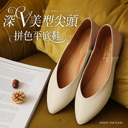 BONJOUR☆深V美型!柔軟輕量尖頭平底鞋【ZB0333】6色 0