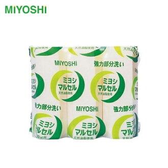 日本 MIYOSHI 強力洗衣皂 140g*3 微香性 玫瑰香氛 強力去汙 衣物清潔 石鹼皂 衣物去污皂【N201298】
