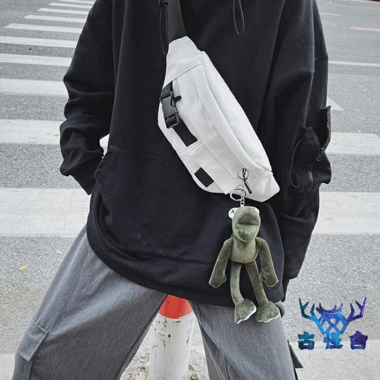 【618購物狂歡節】胸包男小包休閒側背斜背包日系腰包包時尚創意個性