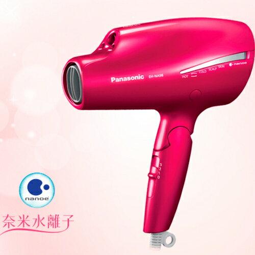 Panasonic 國際 EH-NA98-RP  奈米水離子吹風機