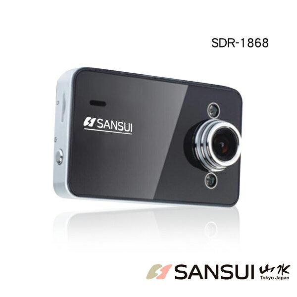 【SANSUI 山水】2.7吋120廣角鏡頭行車記錄器/HD720P/輕巧體積(SDR-1868)