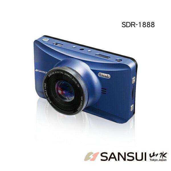 贈8G記憶卡~SANSUI 山水~170度極廣角鏡頭行車記錄器  1080P高清  紅外線