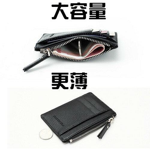 拉鍊小錢包 多卡位錢包 信用卡夾 名片夾 零錢包 萬用包 票卡夾 皮夾 短夾 禮物 沂軒精品 C0059