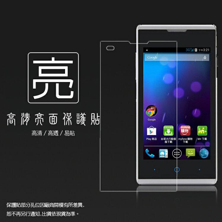 亮面螢幕保護貼 台灣大哥大 TWM Amazing A4S 保護貼 亮貼 亮面貼 保護膜