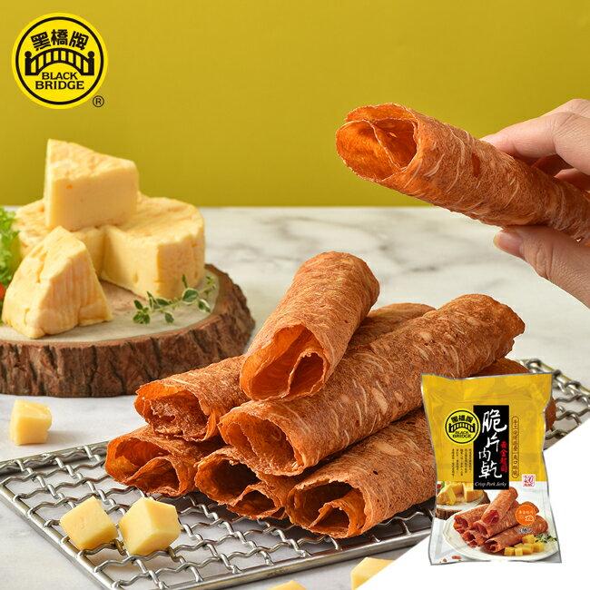 【黑橋牌】黃金起司脆片肉乾+泰式檸檬厚脆片肉乾,限時特惠88折↘$308 2