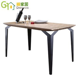 【綠家居】史帕克 原木紋 4.2尺黑鐵砂餐桌