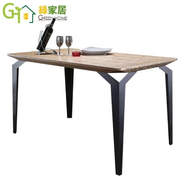 【綠家居】史帕克原木紋4.2尺黑鐵砂餐桌