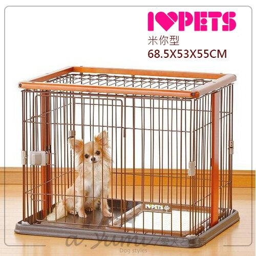 日本BONBI木製狗套房-迷你型犬用籠子(免運)