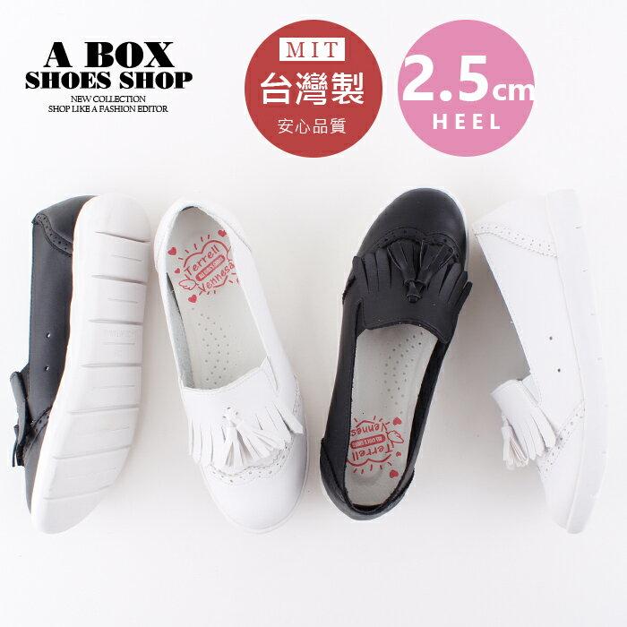 【KD6602】懶人鞋 休閒鞋 小白鞋 舒適柔軟乳膠鞋墊 皮革流蘇 MIT台灣製 2色