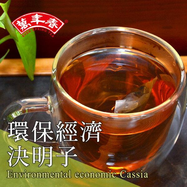 《萬年春》環保經濟決明子茶包60公克(g)±5g/盒(大約30包)