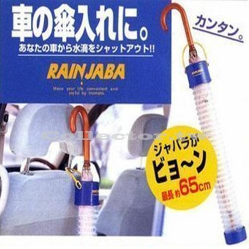 【T17070501】日式汽車用雨傘收納桶 車用防水可伸縮雨傘套 車用懸掛式雨傘袋 雨季必備