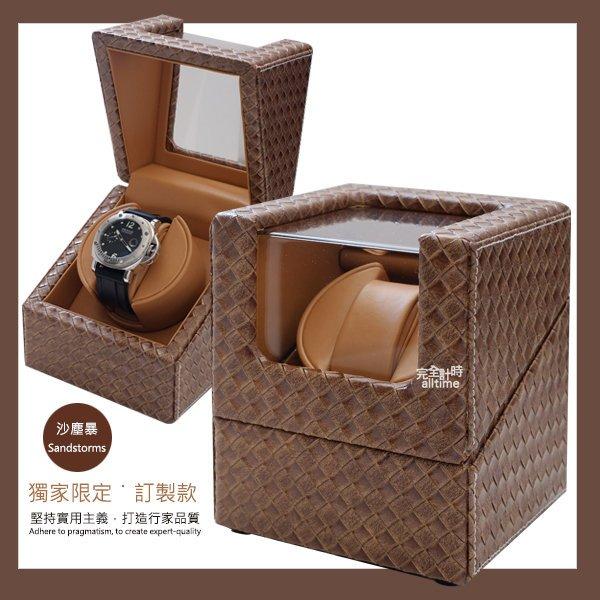 │完全計時│自動機械錶收藏盒【獨家訂製】編織 (自動00-CC)現貨 居家收納 自動盒 搖錶器 咖啡
