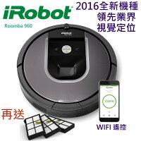 小熊維尼周邊商品推薦尾牙熱門商品 iRobot Roomba 960 WiFi 第9代機器人支援APP 遠端控制掃地機 / 吸塵器/機器人 15個月到府收送保固