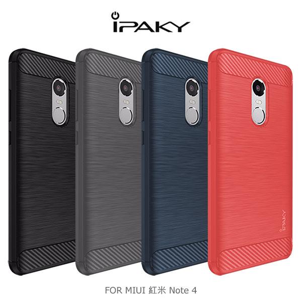 【愛瘋潮】iPAKY 艾派奇 MIUI 紅米 Note 4 拉絲矽膠套 保護殼 TPU套 抗摔 軟殼 手機殼