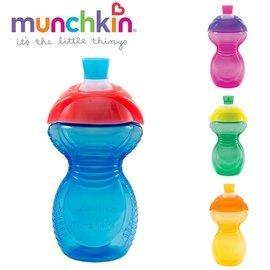 【淘氣寶寶】美國Munchkin貼心鎖鴨嘴防漏杯266ml