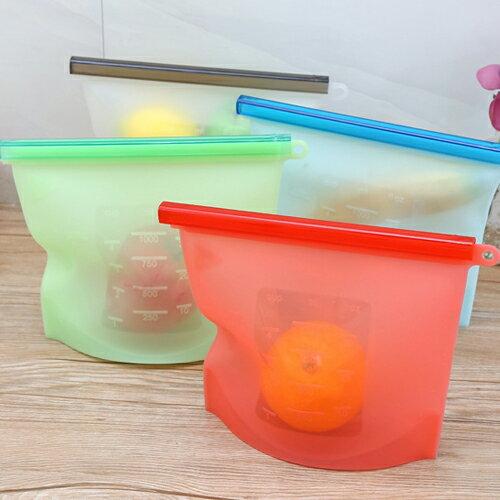 PS Mall 矽膠保鮮袋 真空食品分裝袋 高湯袋 冷凍包裝袋~J1999~