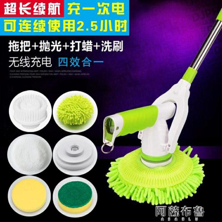 電動清潔刷 電動清潔刷多功能充電無線地板墻磚拋光打蠟機浴室玻璃刷家用拖把